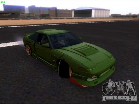 Nissan 180sx Takahiro Kiato для GTA San Andreas вид сверху