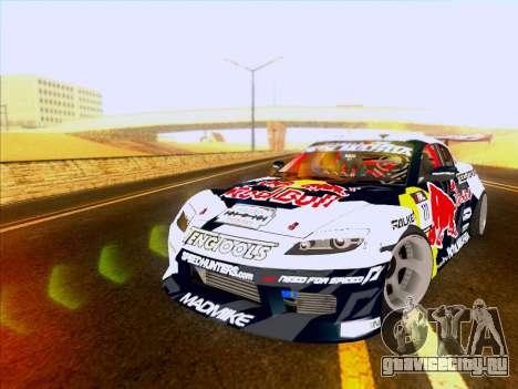 Mazda RX-8 NFS Team Mad Mike для GTA San Andreas