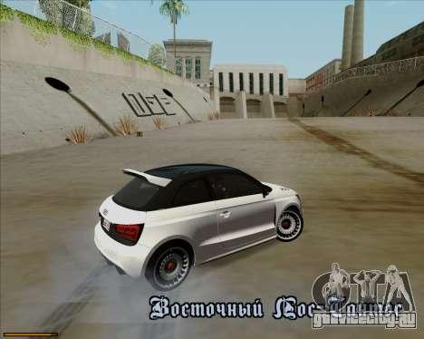 Audi A1 Clubsport Quattro для GTA San Andreas вид сверху