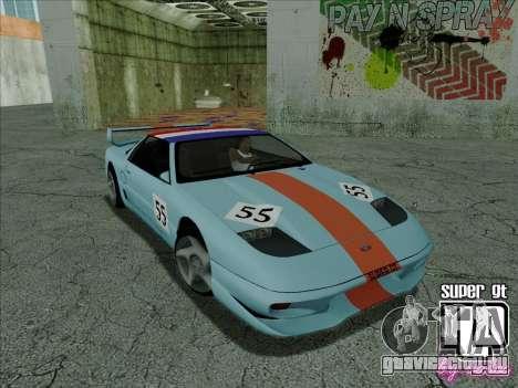 Super GT HD для GTA San Andreas салон