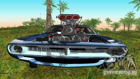 Plymouth Barracuda Supercharger для GTA Vice City вид сзади слева