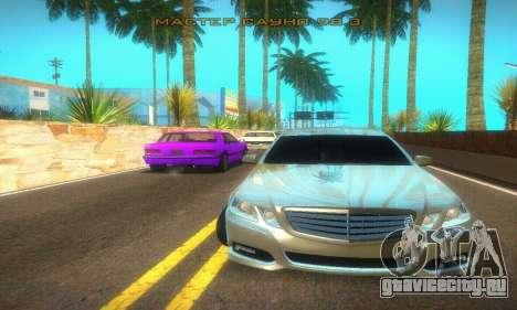 Mercedes-Benz E350 Wagon для GTA San Andreas вид сзади слева