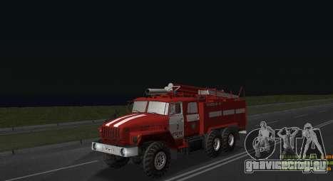 Урал 4320 Пожарный для GTA San Andreas вид сзади слева