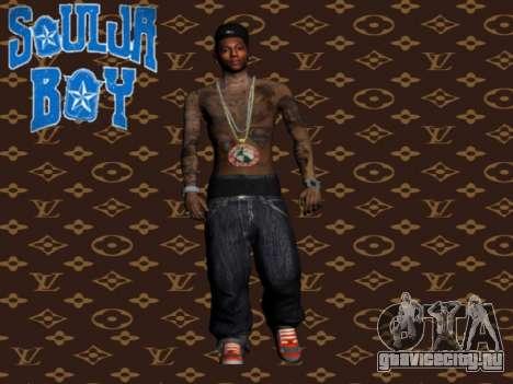 Soulja Boy skin для GTA San Andreas