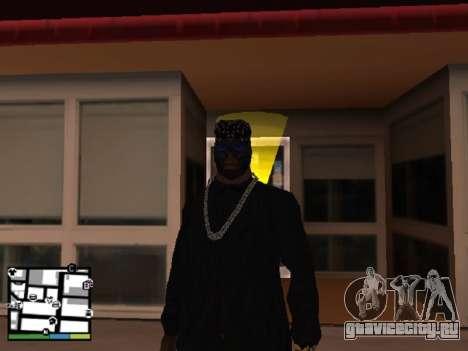 Система ограблений v1.0 для GTA San Andreas второй скриншот