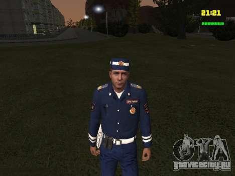 Сержант ДПС для GTA San Andreas