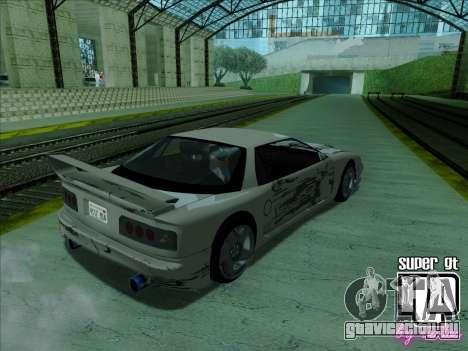 Super GT HD для GTA San Andreas