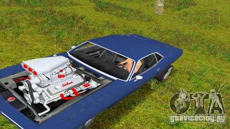 Plymouth Barracuda Supercharger для GTA Vice City вид слева