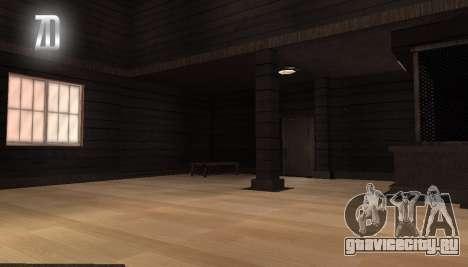 Ретекстур отеля Джефферсон для GTA San Andreas одинадцатый скриншот