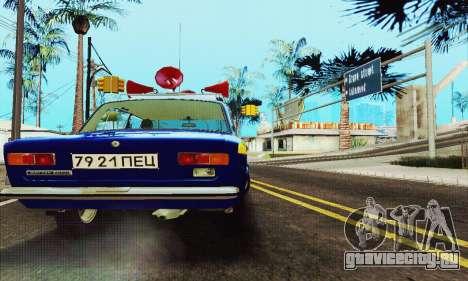 ВАЗ 21011 Агитационная для GTA San Andreas вид сзади