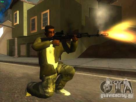 AK-103 для GTA San Andreas