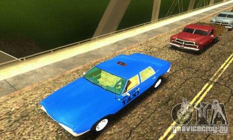 Fasthammer Taxi для GTA San Andreas вид сверху