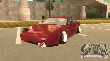 Nissan Silvia S18-5 для GTA San Andreas