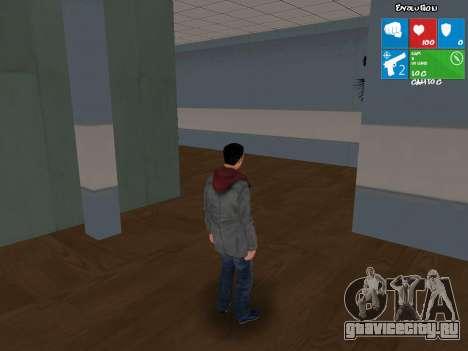 Главный персонаж NFS: Carbon для GTA San Andreas второй скриншот