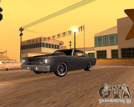 Plymouth Road Runner 1970 для GTA San Andreas
