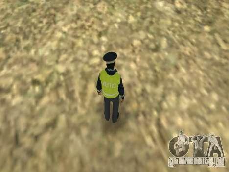 Скин Сотрудника ДПС для GTA San Andreas четвёртый скриншот