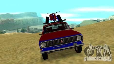 ГАЗ-24 Волга Fun для GTA San Andreas вид слева