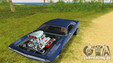 Plymouth Barracuda Supercharger для GTA Vice City
