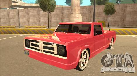 Modified Sadler для GTA San Andreas