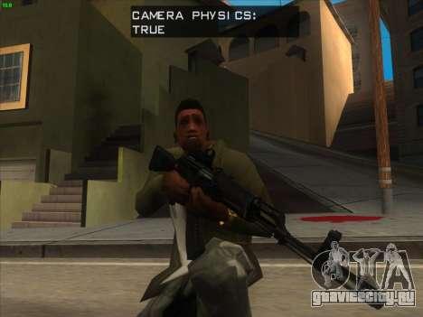 AK-103 для GTA San Andreas четвёртый скриншот