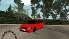 ВАЗ 2170 седан для GTA San Andreas