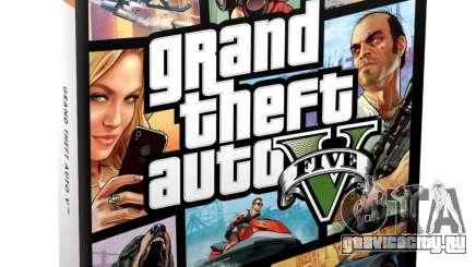 Grand Theft Auto V Signature Series Guide для GTA 5