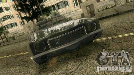 Chevy Monte Carlo для GTA Vice City