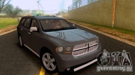 Dodge Durango Citadel 2013 для GTA San Andreas