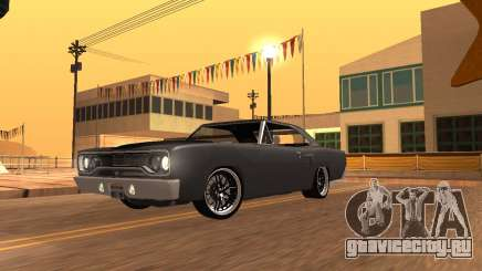 Plymouth Road Runner 1970 для GTA San Andreas