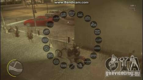 GTA V Radio HUD для GTA 4