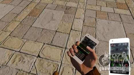 Клавиатура Samsung Galaxy S2 для GTA 4 второй скриншот