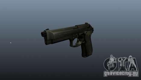 Пистолет Beretta M9 для GTA 4