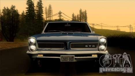 Pontiac Tempest LeMans GTO Hardtop Coupe 1965 для GTA San Andreas вид сзади