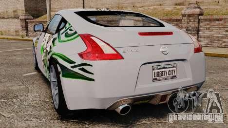 Nissan 370Z для GTA 4 вид сзади слева