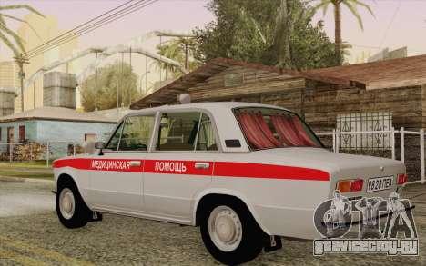 ВАЗ 21011 Медицинская помощь для GTA San Andreas вид сзади слева