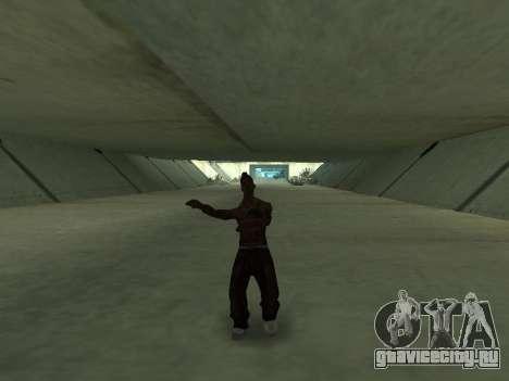 Сleo Танцы для GTA San Andreas пятый скриншот