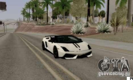 ENB VI для Low PCs для GTA San Andreas третий скриншот