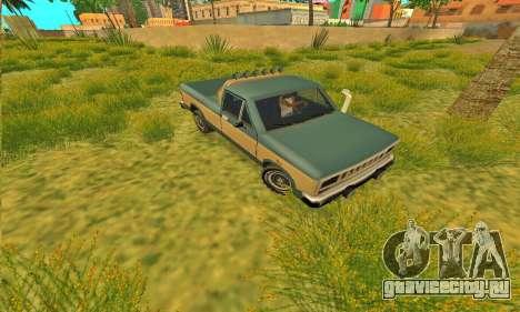 Bobcat Off-Road Броня для GTA San Andreas