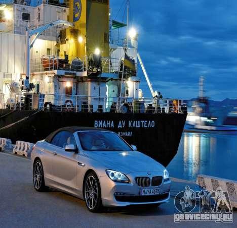 Загрузочные экраны BMW для GTA 4 третий скриншот