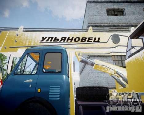 МАЗ КС3577-4-6 Ульяновец для GTA 4 вид справа