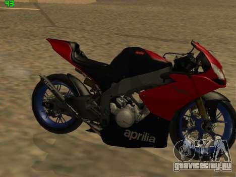 Aprilia RS50 для GTA San Andreas вид слева