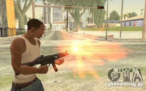 HK MP5 для GTA San Andreas третий скриншот