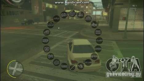 GTA V Radio HUD для GTA 4 второй скриншот