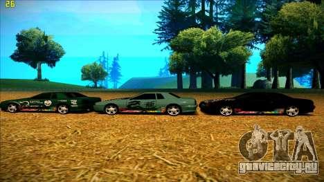 New paintjob for Elegy для GTA San Andreas