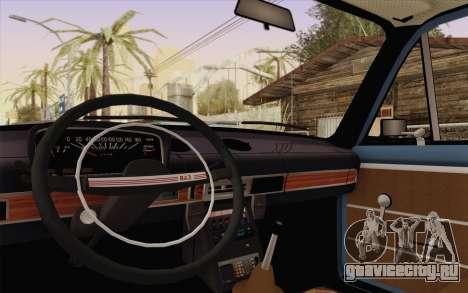 ВАЗ 21011 Аэрофлот для GTA San Andreas вид сзади