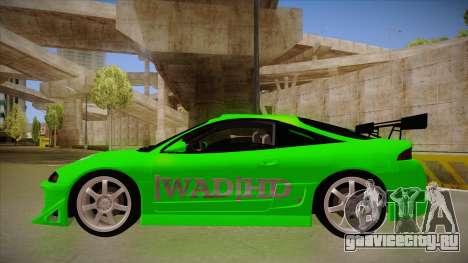 Mitsubishi Eclipse GSX 1996 [WAD]HD для GTA San Andreas вид сзади слева