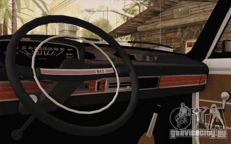 ВАЗ 21011 Медицинская помощь для GTA San Andreas вид изнутри