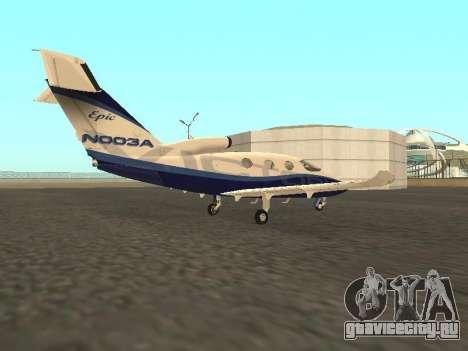 Epic Victory из Microsoft Flight Simulator для GTA San Andreas вид слева