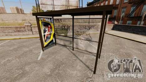 Реальная реклама на остановках для GTA 4 пятый скриншот