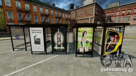 Реальная реклама на остановках для GTA 4